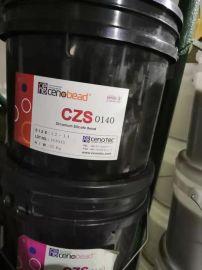韩国赛诺氧化锆球 硅酸锆珠 1.2~1.4mm