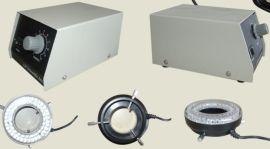 显微镜用LED环形灯(HXD-3)
