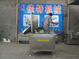 全自动电加热油炸锅(JTDZ-1000)