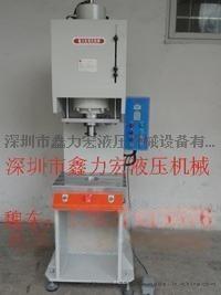 台式油压机 台式液压机 落地式油压冲床