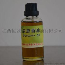 安息香油药业厂家专业生产符合药典标准植物提取油