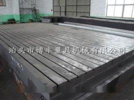 T型槽平板,可调钳工T型槽工作台,型槽平台
