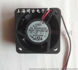 ADDA直流风机40*40*20   AD0412HS-C50 医疗仪器专用低噪音风扇