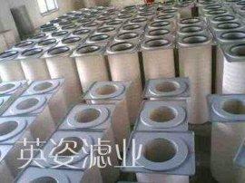 供应英姿聚酯覆膜无纺布除尘滤芯3266 3566可水洗除尘滤筒