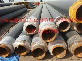 河北鑫金龍dn600聚氨酯泡沫保溫管廠家,定做直銷