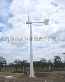 上海致遠10kW風力機組微電網系統