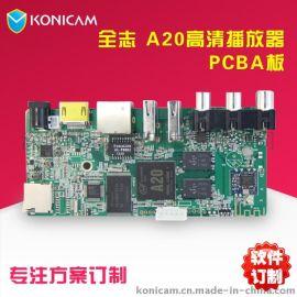柯尼卡姆 A20高清播放器双核网络电视盒 PCBA板