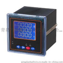 厂家批发浙江多功能仪表应用于电厂pa211 1i4x9智能多功能电力仪表OEM