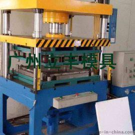 铝天花模具设备,600*600一次成型模具