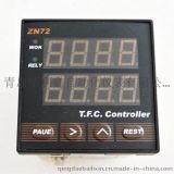 低价销售批发价格加减计数 智能可逆计数器 计时器 工业累时器