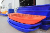 3.2米塑料渔船