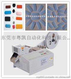 PVC管切割机 厂家直销 魔术贴切割机价格