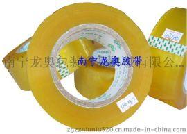 广西胶带生产厂家, 广西封口胶带供应商,透明封箱胶带