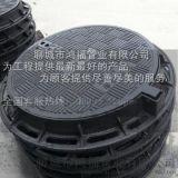 700球墨鑄鐵井蓋/污水 雨水 電力 電信井蓋