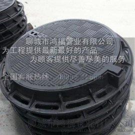 700球墨铸铁井盖/污水 雨水 电力 电信井盖