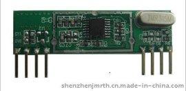 供应无线接收器,无线模块,315MHz接收模块,RXB6 V1.1