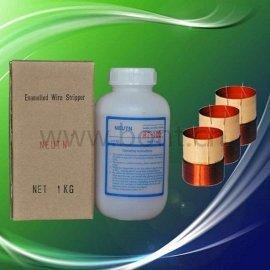 邦特BT-102剥离剂(音圈PE线专用)/铜线脱漆/漆包线剥离剂