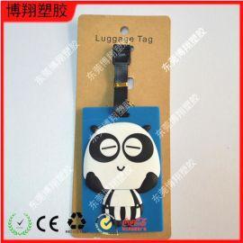 pvc 熊猫图案行李吊牌,卡通行李牌