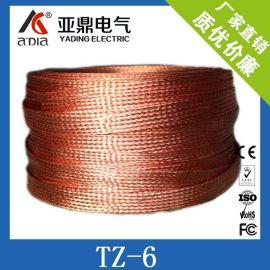 浙江亚鼎TZ-6平方铜编织线软连接