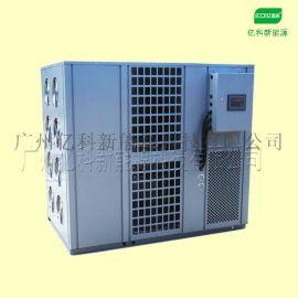 新型热泵烘干机 整体式8风机