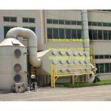 废气处理设备|上海喷漆房废气处理|怡帆机电