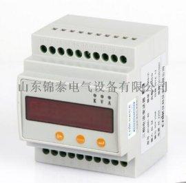 电量变送器 交流电流变送器 电流传感器电流转换器