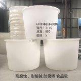 江西M500L塑料圓桶化工桶大水桶醃菜桶 600L印染桶牛筋料桶蜂