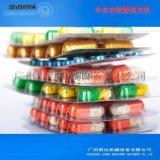 小型膠囊填充機,廣州半自動膠囊填充機生產廠家