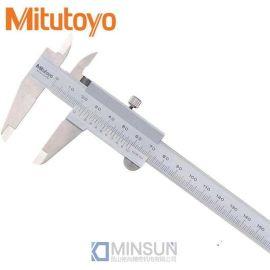 Mitutoyo/三丰 游标卡尺530-501 昆山铭尚现货批发