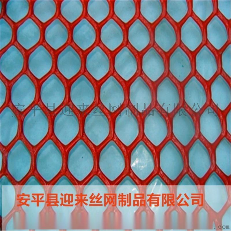 耐碱塑料网,塑料平网,养殖塑料网