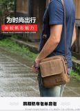 定制生產新款防水男士帆布包單肩包 定做批發韓版休閒 帆布男包 商務斜挎包小跨包背包