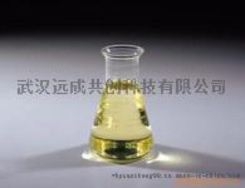 1, 2-戊二醇5343-92-0现货供应