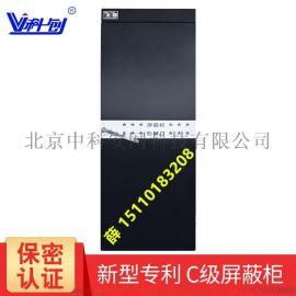 科创电磁屏蔽机柜 27U标准机柜