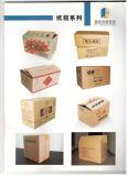 無錫紙箱廠生產瓦楞紙箱彩盒木箱木託盤EPE氣泡墊飛機盒淘寶盒