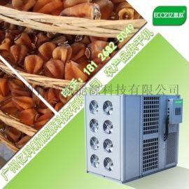 腊肠空气源热泵烘干除湿机 节电设备价格