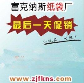 广东深圳手提袋纸袋印刷,广州无纺布覆膜袋批发