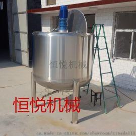 不锈钢液体搅拌罐 电加热单层双层搅拌罐 乳化反应釜设备 非标定制搅拌机