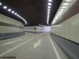 雅克隧道防火装饰钢钙板