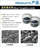 供應 藍色氧化鎢藍鎢 wo3  純度79.2% 發貨快