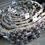 农机链条 非标链条定制 双节距滚子链 弯板链条
