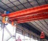 常德市出售15吨电磁挂梁桥式起重机