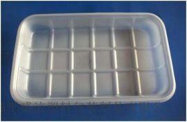 专业生产PP  PS材质的吸塑毛巾托盒