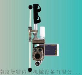 无线高清的管道检测潜望镜QV 719