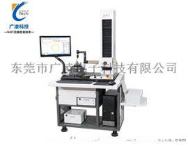 广凌科技专业供应高精度圆度仪