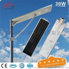 深圳厂家供应30W一体化太阳能路灯花园小区庭院专利产品LED灯具