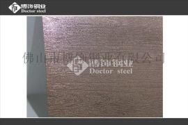 厂家直销彩色不锈钢板,不锈钢镀铜板,不锈钢红古铜