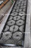 直銷酒店鍍色不鏽鋼屏風 玫瑰金不鏽鋼屏風廠家批發