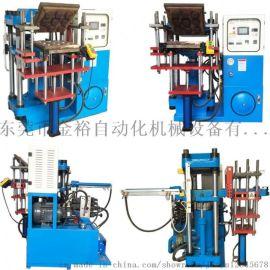 东莞金裕63T 硫化机橡胶制品设备厂家直销