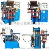 東莞金裕63T 硫化機橡膠制品設備廠家直銷