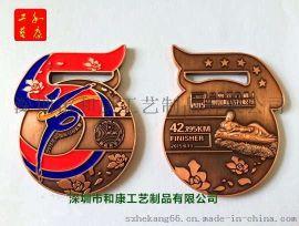 锌合金奖牌制作 定制马拉松跑步奖牌 仿古铜立体浮雕奖牌制作 马拉松纪念异形奖牌设计制作